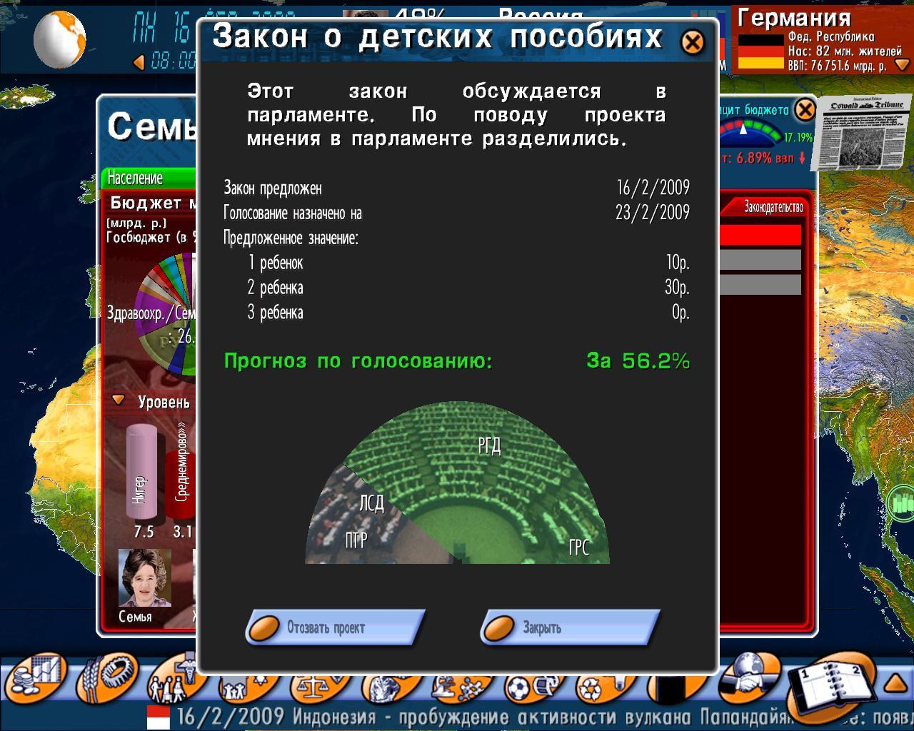 blog political simulator aktivatsii