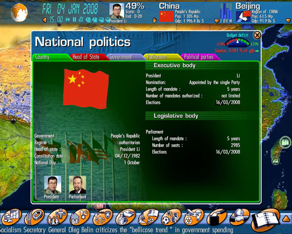 geopolitical simulator 2 patch cracked